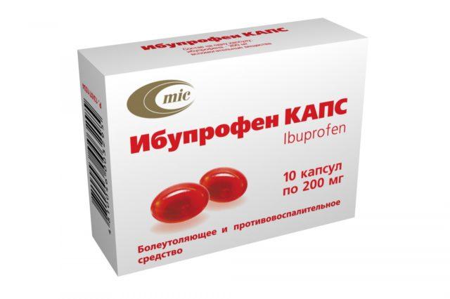 Они помогут несколько снять воспаление и отечность, а также снизить болевые ощущения