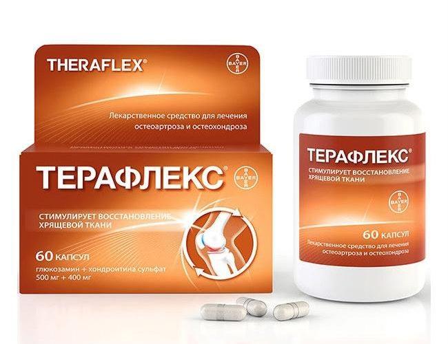 Для терапии гонартроза применяют нестероидные противовоспалительные препараты