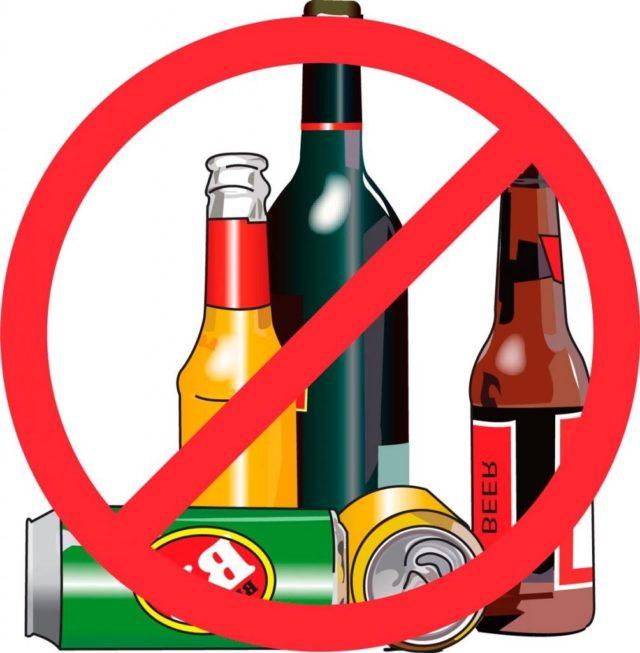Абсолютный запрет налагается на виски, коньяк, пиво