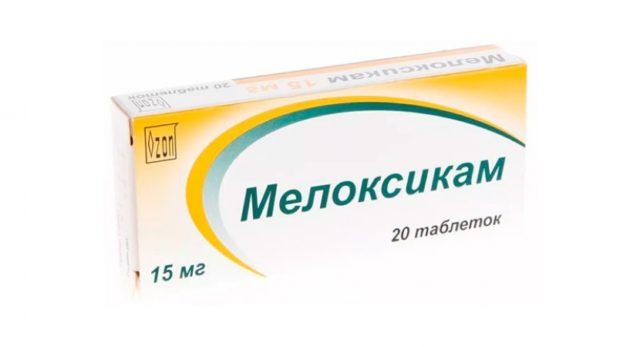 Под воздействием препарата у пациента несколько понижается температура тела, уменьшается боль, снимается отек и воспаление