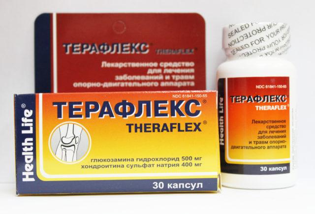 Для купирования боли и воспаления применяют анальгетики