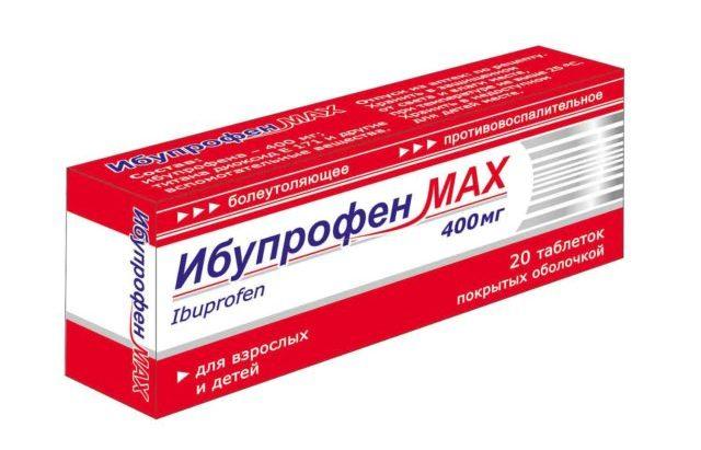 Ибупрофен оказывает анальгезирующее (обезболивающее), жаропонижающее, а также противовоспалительное действие