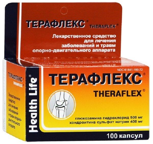 Нестероидные противовоспалительные препараты – медикаменты этой группы снимают воспаление в области поражения и уменьшают болевой синдром