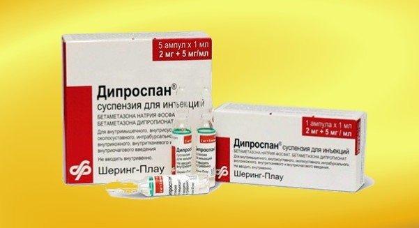 Уколы Дипроспан можно использовать для лечения только по назначению врача