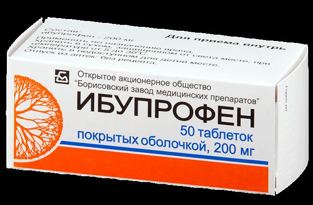 Формы выпуска – обычные и шипучие таблетки, суспензия, гель, мазь