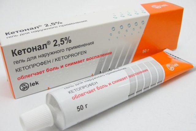 При этом гель одинаково эффективен в лечении как болезней в стадии обострения, так и хронических