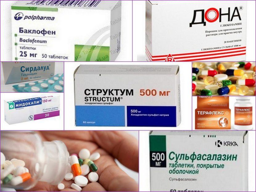 Какие препараты от артрита коленного сустава фото