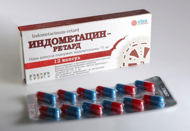 Индометацин является активным противовоспалительным средством, эффективным при ревматоидном артрите