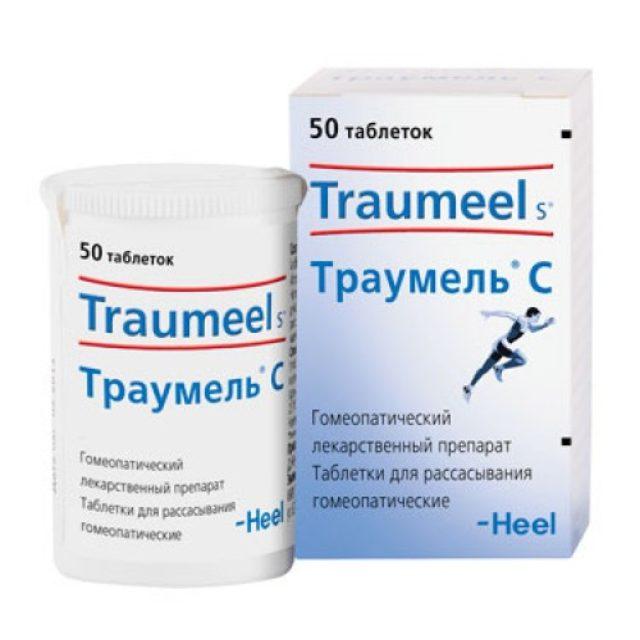 Траумель С, является комплексным, анальгезирующим, кровоостанавливающим, гомостатическим, регенерирующим, противоотечным медикаментозным средством