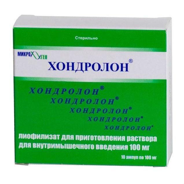 Препарат Хондролон предназначен для приготовления раствора и последующего его инъекционного введения