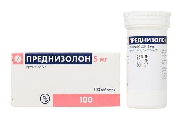 Они обладают выраженным противовоспалительным фармакологическим эффектом и применяются при различной системной патологии