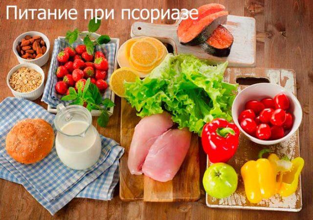 При тяжелом течении заболевания допустимо употреблять в пищу только разрешенные продукты питания