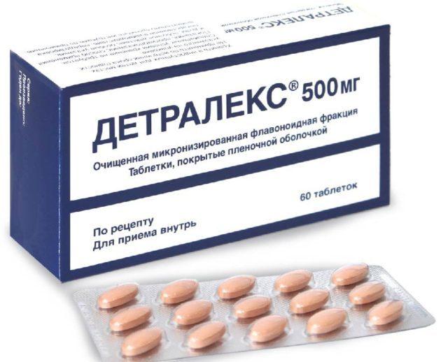 С целью снижения воспалительного процесса и улучшения процесса кровообращения рекомендуется применять сосудорасширяющие препараты