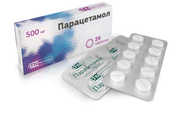 Для снятия болевого синдрома используются ненаркотические анальгетики в виде таблеток
