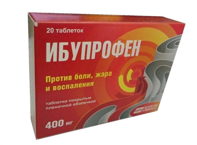 Чтобы избежать побочных эффектов, препараты принимают курсами