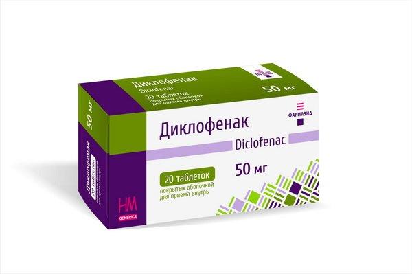 Они являются главным элементом медикаментозной терапии недуга и назначаются каждому пациенту при отсутствии у него противопоказаний