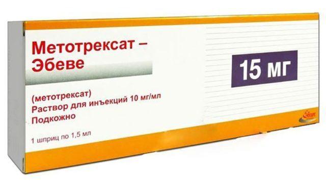 Они используются дли лечения различных доброкачественных и злокачественных новообразований