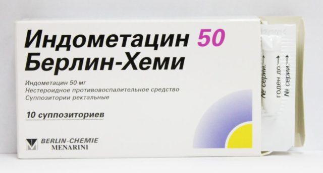 Лекарство снимает симптомы воспаления, понижает показатели температуры тела, обладает выраженным обезболивающим эффектом