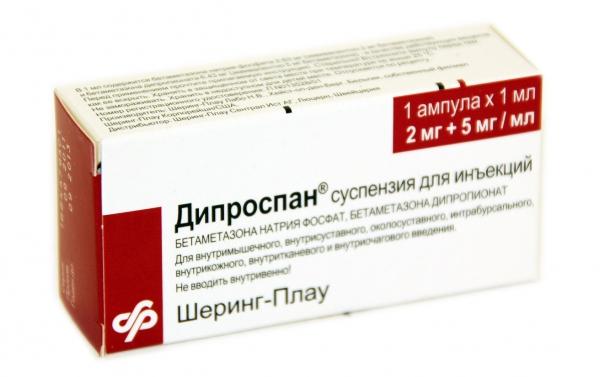 Лекарственное средство обладает антиаллергическим, противошоковым, противовоспалительным, иммунодепрессивным, антитоксическим и десенсибилизирующим воздействиями