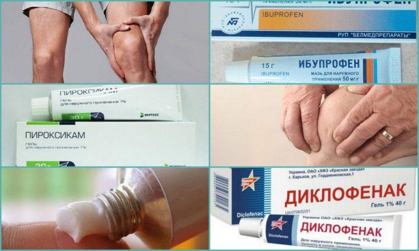 Лечение артроза стопы эффективные мази таблетки уколы
