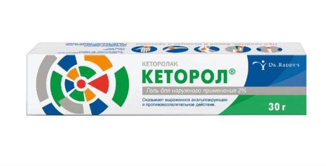 Кеторол противопоказан к использованию беременными женщинами и молодыми мамами в период кормления грудью