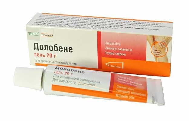 Терапевтическое действие препарата обусловлено входящими в его состав компонентами