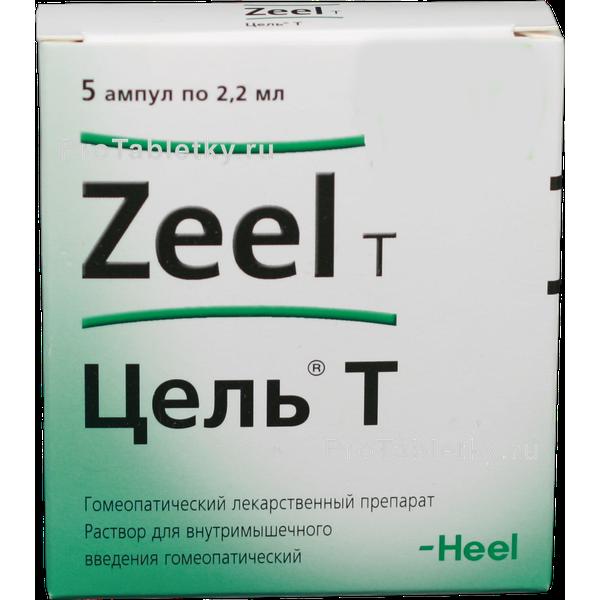 Препарат содержит активные вещества растительного и животного происхождения, которые стимулируют защитные силы самого организма