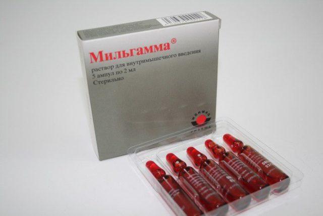 Мильгамма представляет собой комбинированный поливитаминный препарат, включающий в себя основные витамины группы B