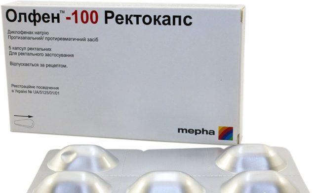 Основной минус этой группы лекарств в том, что их не стоит применять длительно, учитывая широкий спектр побочных эффектов