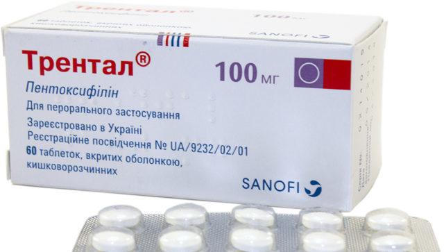 Наряду с перечисленными лекарствами в аптеках часто продаются биологические добавки к пище – БАДы