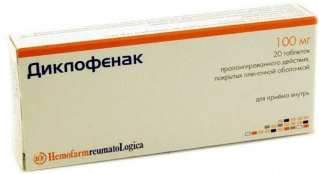 Панацеи пока нет, ни один препарат не сможет вернуть былую подвижность суставу