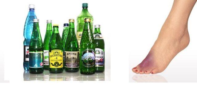 Не рекомендуется применять представленные лечебные воды людям с повышенной щелочной средой организма