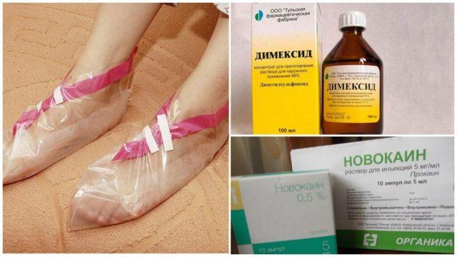 как делать компрессы с димексидом при подагре