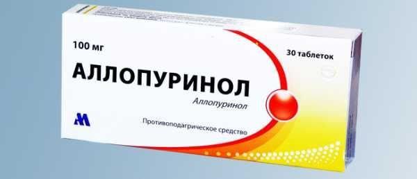 Как принимать аллопуринол для профилактики подагры