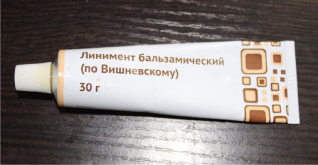 Мазь Вишневского при бурсите локтевого и коленного сустава