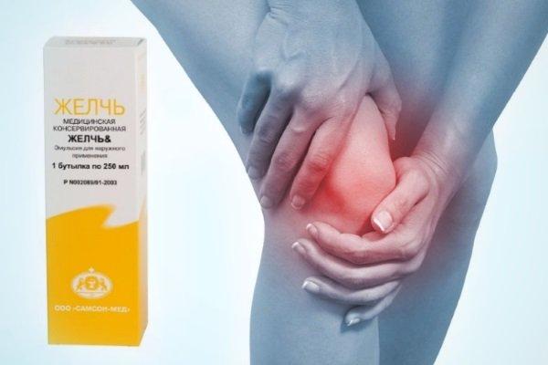Медицинская желчь при артрозе коленного сустава